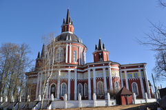 St. Nicholas Church village of Tsarevo. Royalty Free Stock Photos