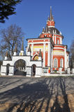 St. Nicholas Church village of Tsarevo. Royalty Free Stock Photo