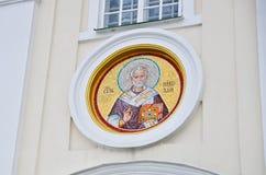 St Nicholas Icon fatto del mosaico Fotografie Stock Libere da Diritti
