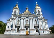 St Nicholas Morska katedra w Świątobliwym Petersburg Rosja obrazy royalty free