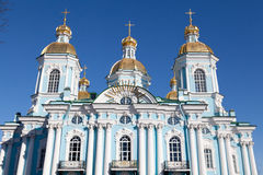 Naval Cathedral Stock Image