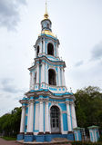 St Nicholas Naval Cathedral . St  Petersburg. Russia Royalty Free Stock Photography