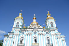 St. Nicholas Naval Cathedral, St. Petersburg. Royalty Free Stock Photos