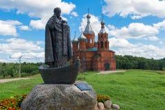 St Nicholas Wonderworkeren Royaltyfri Foto