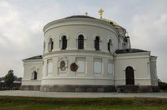 St. Nicholas's Garrison Church in Brest Stock Images