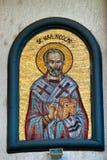 St Nicolae mosaic Stock Photos