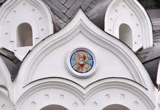 St. Nocolas icon Stock Photo