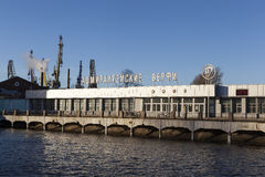 St PÉTERSBOURG, RUSSIE - 8 DÉCEMBRE 2015 : Photo des chantiers navaux d'Amirauté Image stock