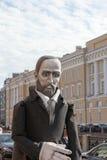 St PÉTERSBOURG, RUSSIE 4 JUILLET : dépassement des chiffres de la grande Russie Images libres de droits