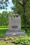 St Pétersbourg, Russie Un signe mémorable à l'anniversaire 300 de la ville À St Petersburg des Monts Oural Images libres de droits