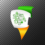 St. Patrick s Day Lettering Stock Photo