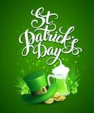 St Patricks天问候 也corel凹道例证向量 免版税图库摄影