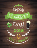 St patricks day greeting vector Royalty Free Stock Photo