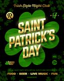 St. Patricks Day party poster. St. Patrick`s Day party poster design template, 17 March nightclub invitation with gold shining lettering on wooden green clover Stock Images
