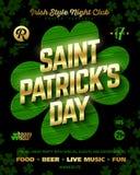 St Patricks dnia przyjęcia plakat ilustracji