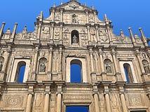 St Paul Ruins - Macao Arkivbild