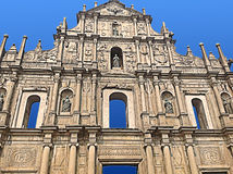St Paul Ruins - Macau. Top of the stairs entering the ruins of St Paul in Macau, China Stock Photography