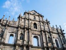 St. Paul's Cathedral , Macau. Stock Photos