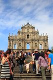 St Paul s Ruins, iconic church in Macau, China Royalty Free Stock Photography