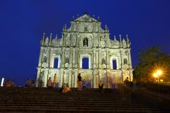 St Paul s Ruins, iconic church in Macau, China Royalty Free Stock Images