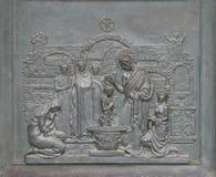 St Peter Baptizing i katakomberna Royaltyfri Foto