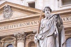 St Peter bazylika zdjęcie royalty free