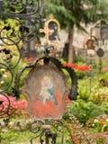 St Peter cmentarz Salzburg Obrazy Stock