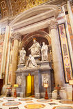 St. Peter dome in Rome. ROME - August 03: Architectural fragment of St. Peter's Cathedral on August 03, 2014 in Vatican (Rome), Italy Royalty Free Stock Image