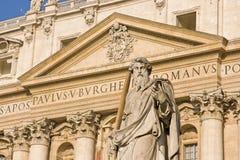 St Peter katedra zdjęcie stock