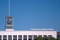 St Petersbourg, Russie - 23 août 2018 : Tour d'horloge et la bonne partie du bâtiment du chemin de fer de Finlyandskiy images libres de droits