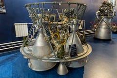 St Petersbourg, Russie - 13 mai 2017 : Musée d'espace russe de St Petersbourg de moteur-fusées Images stock