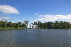 St Petersbourg, Tsarskoye Selo Pushkin, Russie Photographie stock