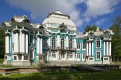 St Petersbourg, Tsarskoye Selo Pushkin, Russie Image libre de droits