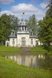 St Petersbourg, Tsarskoye Selo Pushkin, Russie Images stock