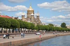 St Petersburg Église du Dormition du Theotokos Photo stock