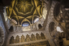 st petersburg мечети части декора собора керамический Стоковая Фотография RF