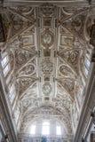 st petersburg мечети части декора собора керамический Стоковые Фотографии RF