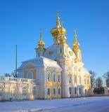 St Petersburg royalty-vrije stock foto