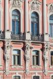 St Petersburg obraz royalty free