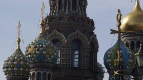 St Petersburg Image libre de droits