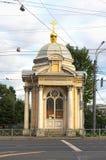 St. Petersburg - Alexander Nevskiy Chapel - I - royalty-vrije stock foto