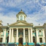 St. Petersburg, Armenian church of St. Ekaterina Royalty Free Stock Photos
