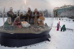 St Petersburg, Bożenarodzeniowa narodzenie jezusa scena Fotografia Stock