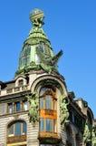 St Petersburg bokhandel Royaltyfri Foto