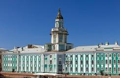 St.-Petersburg.cabinet of curiosities-odditorium Stock Images