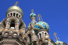 St. Petersburg Cathedral of the Saviour on blood Royalty Free Stock Images