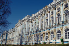 St. Petersburg Catherine Palace is the Baroque style. St. Petersburg. Tsarskoye Selo. Catherine Palace. fragment of the building is the Baroque style Royalty Free Stock Photography