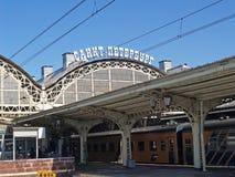 St Petersburg Die umfasste Plattform auf Vitebsk die Station Stockbilder