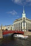 St. Petersburg, dom blisko rewolucjonistka mosta Obraz Royalty Free