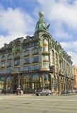 St. Petersburg, dom firma Zinger Zdjęcie Stock